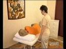 Холистический массаж или Палсинг