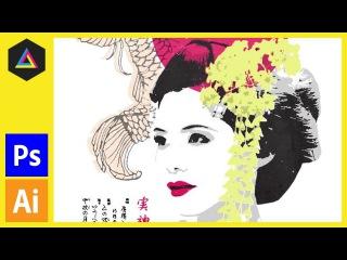 Screen Print Effect   Japanese Geisha   Photoshop, Illustrator Tutorial