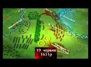 Запорожские казаки tobolzk