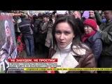 В Москве у посольства Украины прошла акция памяти по журналисту Олесю Бузине