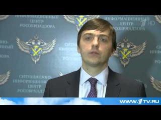 Рособрназдзор предупредил выпускников: