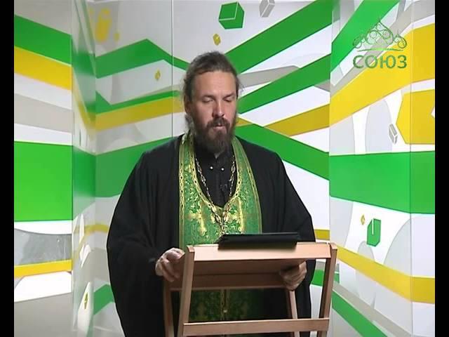 13 июля. Священномученик Феоген (Козырев)
