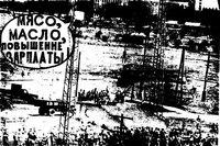 """Спецкомиссия по приватизации призывает Кабмин инициировать процедуру банкротства """"Укртелекома"""", чтобы вернуть его в госсобственность - Цензор.НЕТ 1724"""