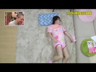 Gaki No Tsukai #1159 (2013.06.16) - Fujiwara's Baby Heipo Care Part (1) (ENG SUBBED)