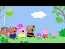 Peppa Pig listens PHC