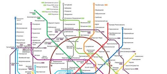 Схема метро Москвы | Карта