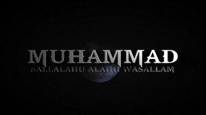 Қазақша мультфильм: Мұхаммед Алланың елшісі (4 бөлім)