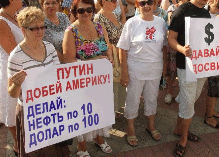 """Марионетки начали хаотично отключать свет в оккупированном Крыму, - """"Крым.Реалии"""" - Цензор.НЕТ 1406"""