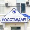 Dagestansky Tssm