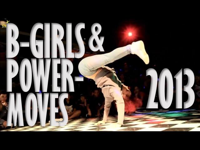 BGIRLS POWERMOVES - World's Best Bgirls