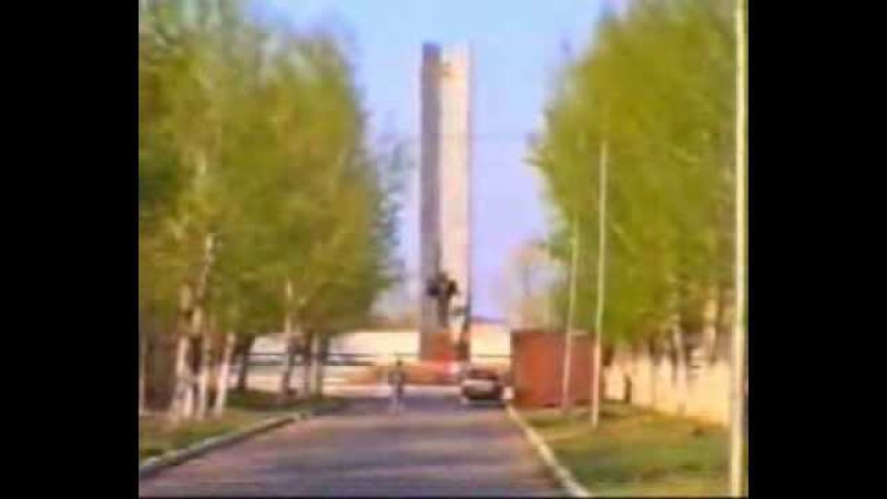 Казахстан ВКО г.Курчатов (Семипалатинск-21) 1993-1995 год