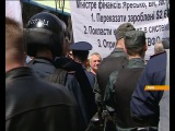 Відео новини - Вкладників збанкрутілих банків до АП не пустила міліція | «Факти»