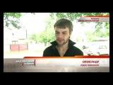 Сторінка 6. Поховали першу жертву пожежі на нафтобазі під Києвом - «Надзвичайні новини»: оперативна кримінальна хроніка, ДТП, вбивства