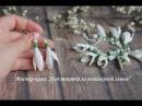 Подснежники из полимерной глины. Флешмоб Весенние цветы