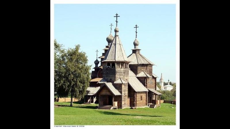 Оздоровительные практики древней Руси. Встреча 4
