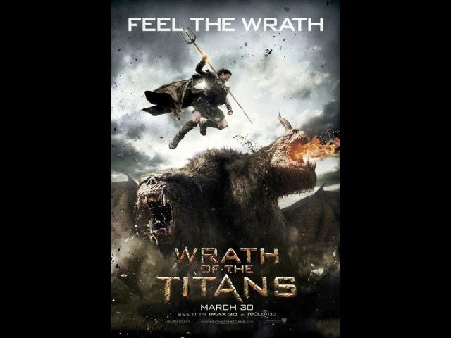 Гнев Титанов. Русский трейлер '2012'. HD