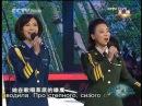 Катюша на китайском Katyusha Chinese version