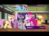 My Little Pony - 'Pony Day' Rarity Promo