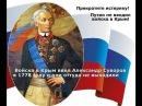Крымская Русская весна как это было в марте 2014