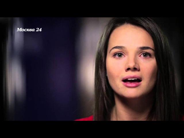 Вера Павлова. Эскамильо
