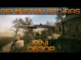 Warface - Mini обзор Remington 870 RAS