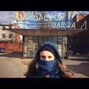 Софья Чернышева фото #35