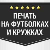 futbolka57