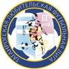 Таганрогская Любительская Футбольная Лига (ТЛФЛ)