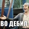 Подслушано Тула пролетарском район