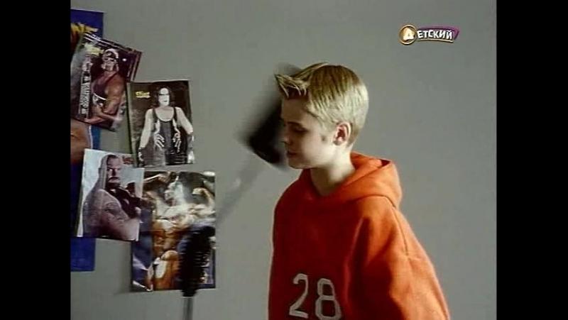 Детективы из табакерки / Die Pfefferkörner (1-й сезон, 12-я серия) (1999-2000) (семейный)
