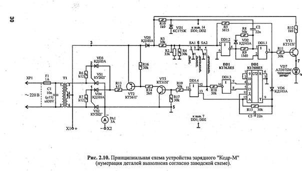 схемы устройств от 1 5 вольта
