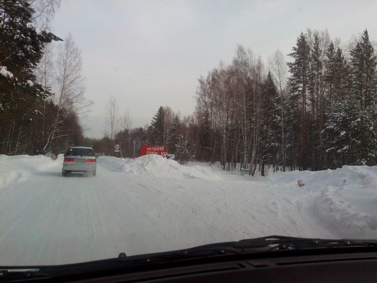 8  марта       3 этап Кубка России по кинологическому спорту (гонка-буксировка)  Kr4xwJ7RA-A