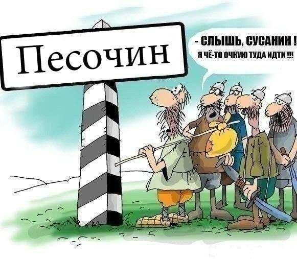 Давид Медведь | Нижний Новгород