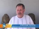 20 июля 2015 Новости РЕН ТВ Армавир