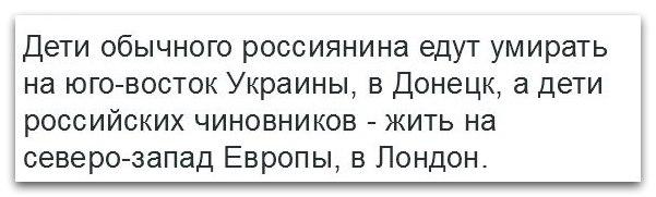 """""""Гибридная"""" война России против Украины является международным рейдерством, - The Financial Times - Цензор.НЕТ 7983"""
