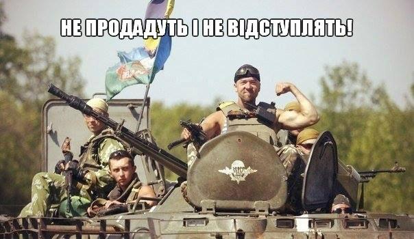 Россия достроила центр боевой подготовки в Мулино. С февраля начнутся испытания в полном объеме, - Шойгу - Цензор.НЕТ 1872