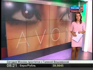 golaya-ekaterina-gracheva-televedushaya