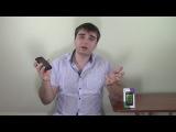 Смартфон MegaFon Login 3 обзор