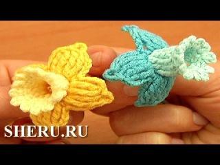 Crochet Fuchsia Flower Pattern Урок 78 Вязаный цветок колокольчик