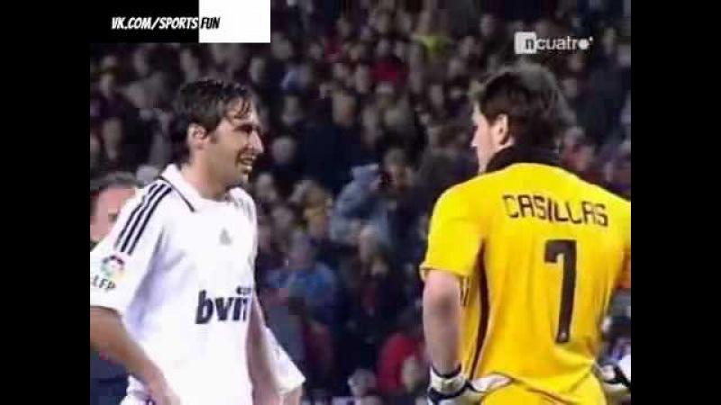 Рауль настраивает Касильяса на пенальти