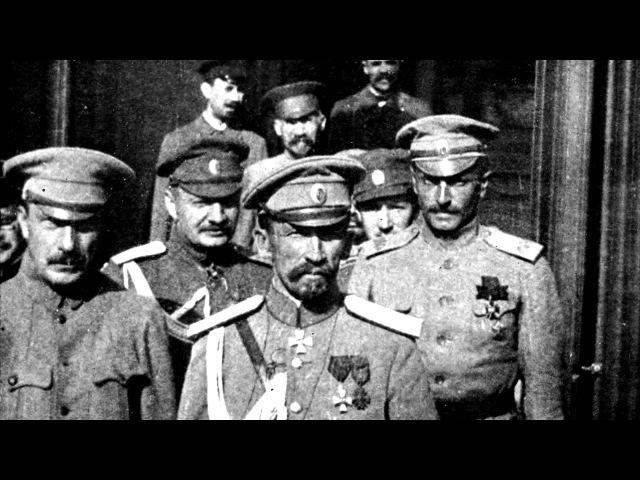 Nastoyatel - Белый офицер