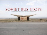 Soviet Bus Stops - available on Amazon, + Volume 2 coming Fall 2017