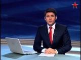 Баурдарбунга и галстук подвели ведущего телеканала «Звезда»