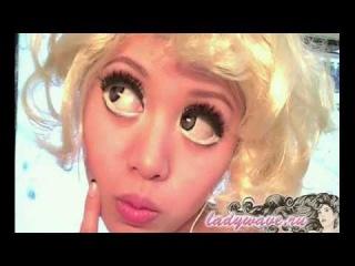 Как сделать большие глаза как у Леди Гага [Lady Gaga]?