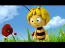 Пчёлка Майя. Новые приключения - 49 серия. Невезучая пчела