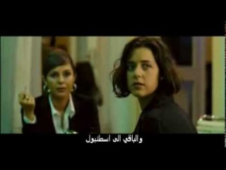Emre Aydın Son Defa (Arabic Lyric)