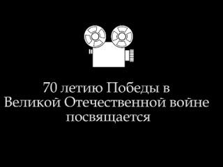 Золотой Кадр ОГАУ 2015 - тизер