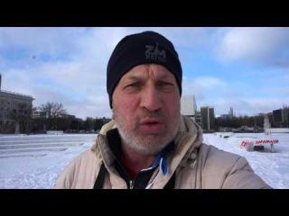 6.12.2014г. Сергей Рулёв: ВСУ позор на всю оставшуюся жизнь!