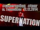 Друга Ріка - Supernation наживо, Тернопіль 12.12.2014