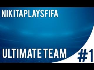 FIFA 15 | Ultimate Team | #1  ТИПИЧНАЯ АПЛОЧКА